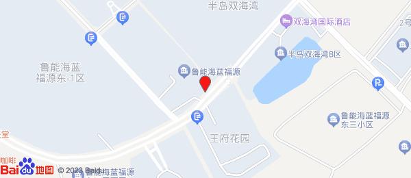 鲁能海蓝福源位处沿海长寿核心地带盈滨半岛,坐拥国内稀有内外的-室外图-1