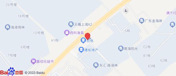 东汇·森语林