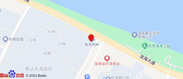 海南恒大御景湾