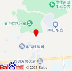 湛江中山宾馆位置图