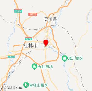 昌順煙酒店