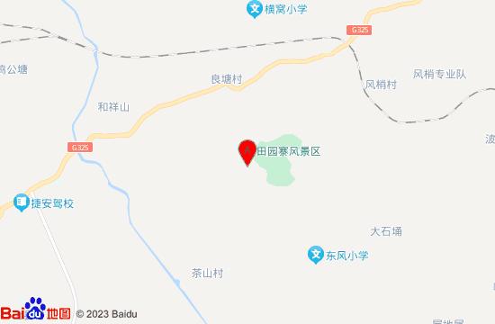 廉江市田園寨地圖