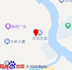 海口517驿站青年旅舍(独栋别墅)位置图