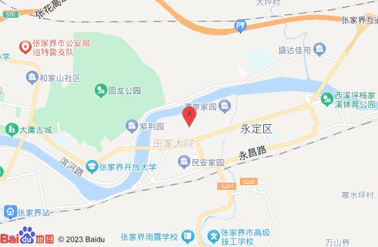 张家界国聪民俗博物馆地图