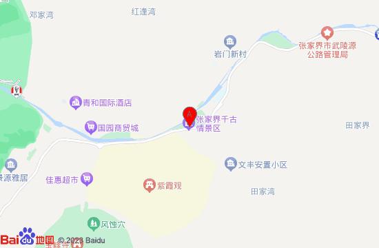 张家界千古情地图