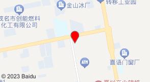 广东粤西数据安全中心(茂名移动金山IDC机房)(茂名高州金山开发区)