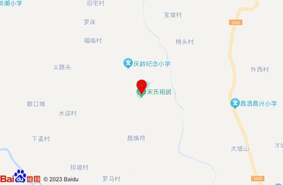 文昌宋氏祖居地图
