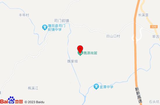 隆回魏源故居地图