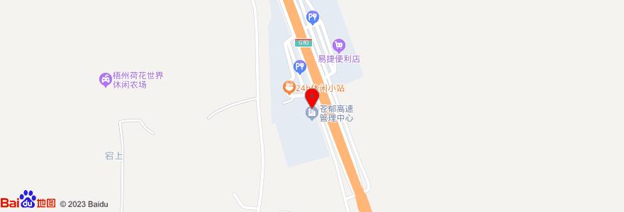 G80广昆高速广西梧州大坡服务区地图标注