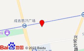 ONE NIGHTCLUB湾奈酒吧
