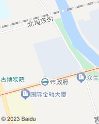 内蒙古立业会计有限公司