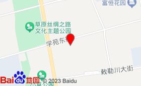 521KTV(讨号板新村东北)
