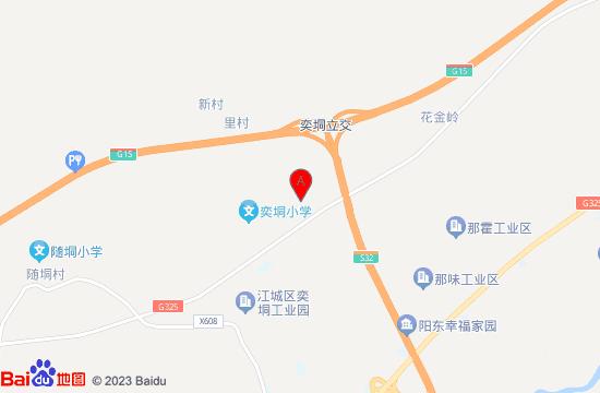 阳江奕垌紫马滑雪场地图