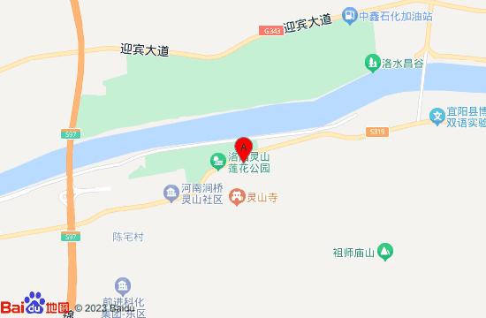 宜阳福源康养温泉地图