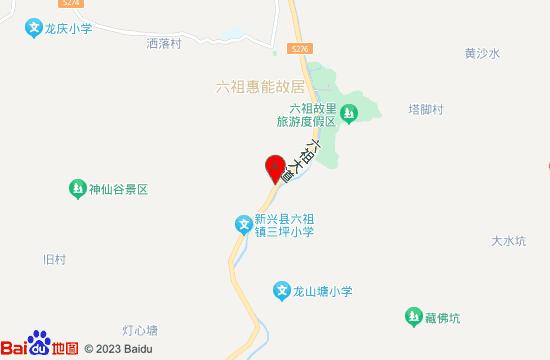 新兴禾泰农业公园地图