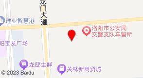 河南移动中原大数据云计算中心(洛阳经济技术开发区宜人路与蔡伦街交叉口)