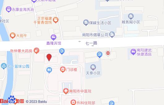 中毒中心地址及联系方式