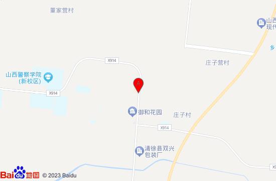 清徐晋韵砖雕博物馆地图