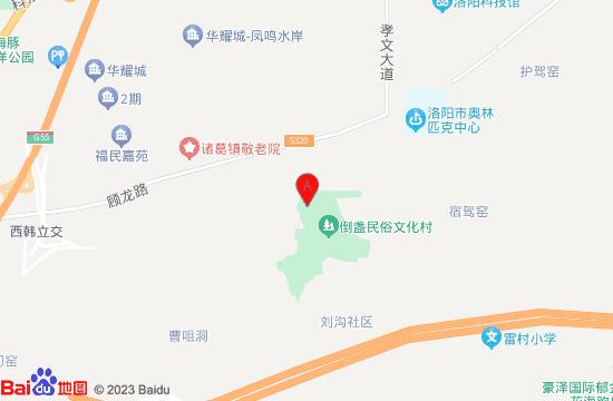 洛阳倒盏村地图