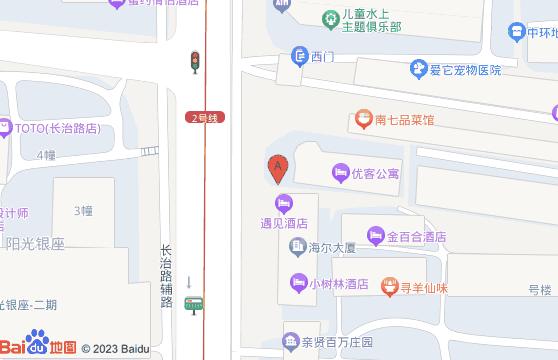 【太原饭店装修】穿插效果图