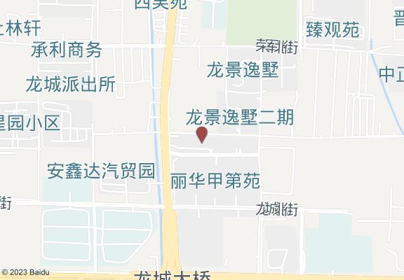 山西省政务服务中心