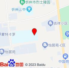 忻州光明旅馆位置图