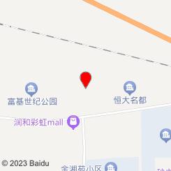 蓝音艺术.华音琴行(中华岭店)