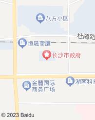 长沙嘉雅商务信息咨询有限公司