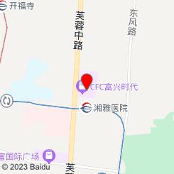 七田布睿恩全脑早教中心(富兴广场店)
