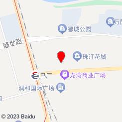 启蒙时光蒙特梭利国际早教(珠江中心)