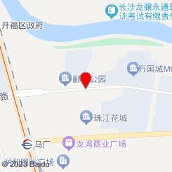 童学馆·诗书礼乐少儿国学(开福店)