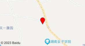 湖南杰网信息技术有限公司