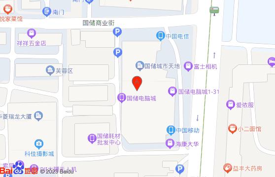 长沙国储电脑城地址-长沙大电脑批发公司