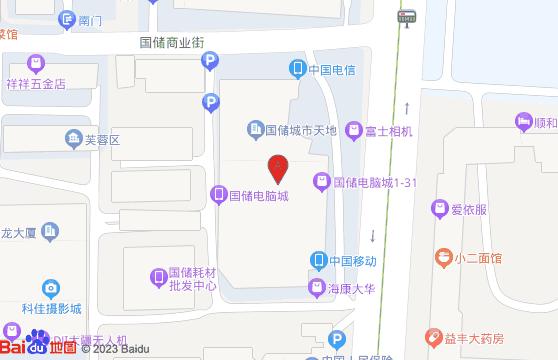 长沙国储电脑城地图,长沙飞宏电脑公司地图,长沙电脑公司地图