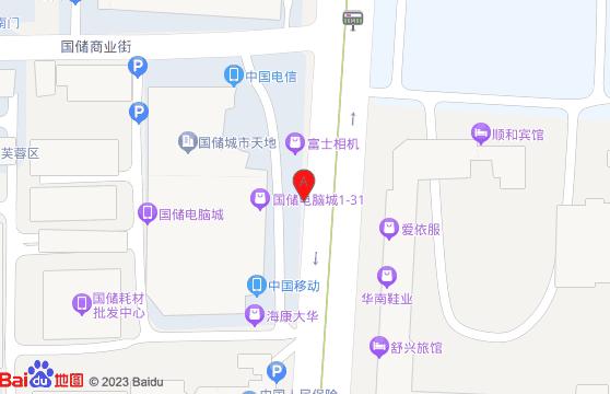 国储电脑城湖南长沙监控安装公司地图