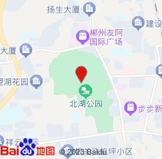 郴州洋园招待所位置图