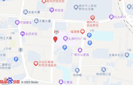 郴州华为客户售后服务中心地址.jpg