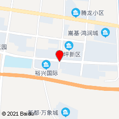 尚水汇汤泉足浴中心