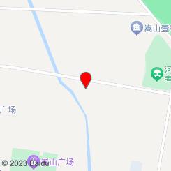芙蓉阁浴足保健(崇福路店)