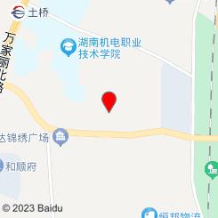 聚英跆拳道联盟(南塘路)