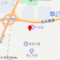 美吉姆早教中心(中茂城中心)