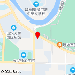 功夫雪狼(未来漫城校区)