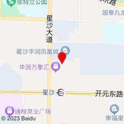 金宝贝早教(星沙华润万象汇中心)