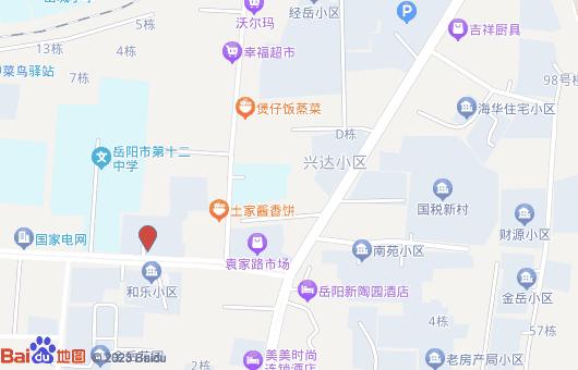 岳阳新途电脑设计培训之办公PPT幻灯片讲解