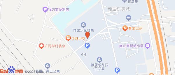 雅居乐锦城小区地图
