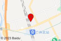广州中华酒店电子地图