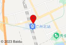 莫泰168(广州花都高铁北站店)电子地图