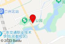 广州锦都商务大酒店电子地图