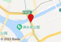 如家快捷酒店(广州滨江西路人民桥文化公园地铁站店)电子地图