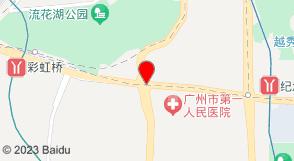 新一代数据中心广州国际银行中心机房(广州市东风西路191号国际银行中心2楼)